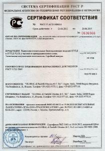 Куплю сертификат на сигареты сигареты купить в новосибирске