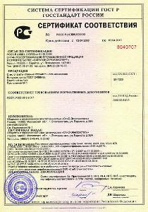 Сертификат на табачные изделия сигареты корона купить пермь