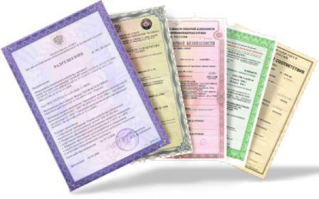 Сертификация гостиничных услуг в россии что такое стандартизация и сертификация товара