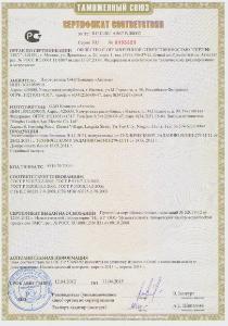 Сертификация товара ввозимого из китая сертификация саб скиллов