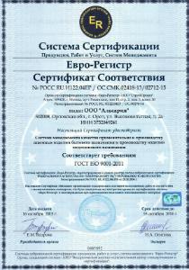 Обязательная сертификация медецинских изделий испания сертификация продукции
