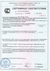 Сертификация сельскохозяйственной техника закон обязательные записи по качеству исо 9001