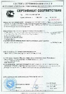 Сертификация электронных изделий сертификация бизнеса в москве