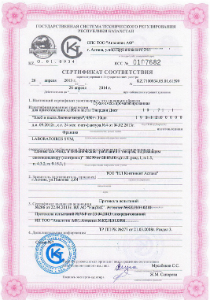 Сертификация спортивного питания   Центр сертификации